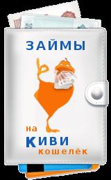 kreditnie-donori-v-moskve-nomera-telefonov