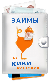 Восточной банк онлайн расчет кредита